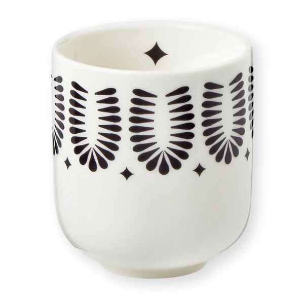 Coffee cup - Fine bone China - Black